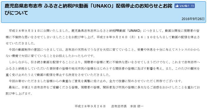 shibushi01_0927
