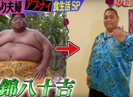 konishiki06_1018