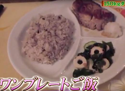 konishiki07_1018