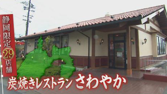 sawayaka01_1015