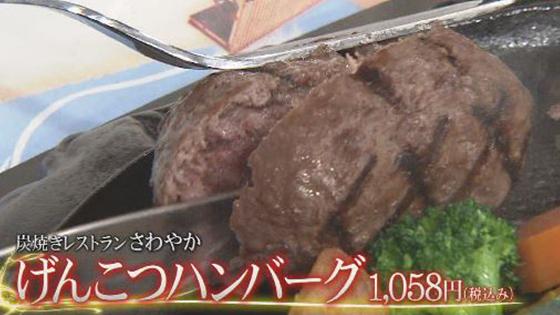 sawayaka02_1015