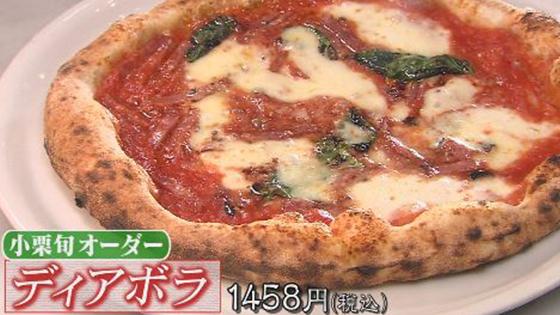 pizza02_1108