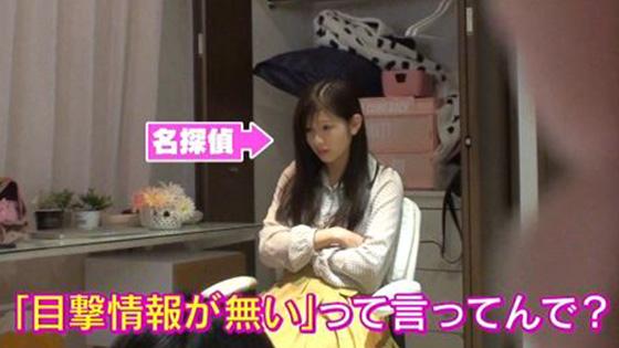 tanigawa_0406