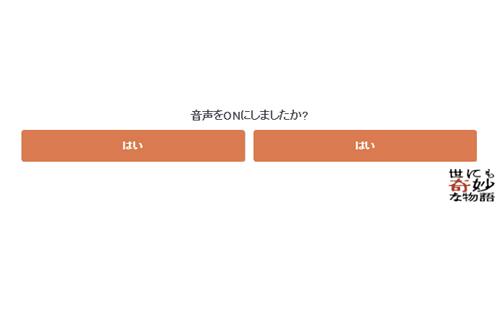 j_yonimo02