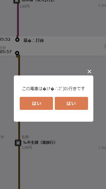 j_yonimo04
