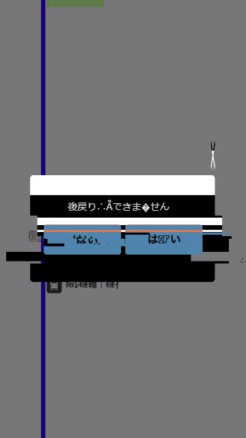 j_yonimo06