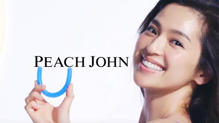 peachjohn_cm01
