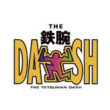 tetsuwandash_thumb